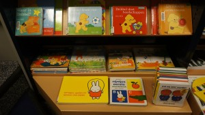 childrens-books-583367_1280